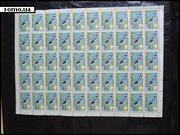 Листы-марки почтовые времен СССР