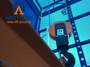 Подъемник грузовой Лифтпром