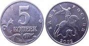 5 копеек 2002 года