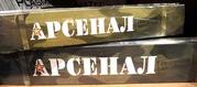 Сварочные электроды Арсенал МР-3 (2, 5 кг)