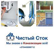 монтаж канализации услуги сантехника
